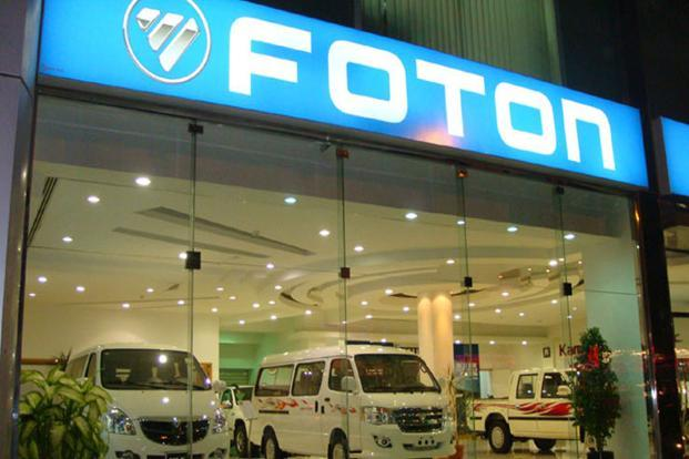 Foton Motors India Operations To Use Aras For Plm